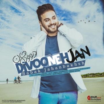 Download Babak Jahanbakhsh's new song called Divooneh Jan