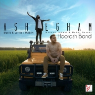 Download Hoorosh Band's new song called Ashegham