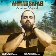 Download Ahmad Safaei's new song called Shodam Marizet