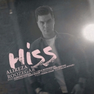 Download Alireza Roozegar's new song called Hiss