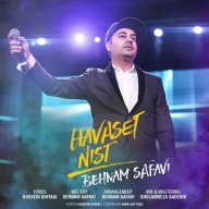 Download Behnam Safavi's new song called Havaset Nist
