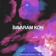 Download Dayan 's new song called Bavaram Kon