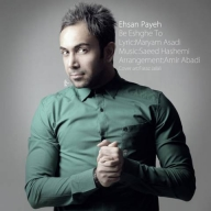 Download Ehsan Payeh's new song called Be Eshghe To