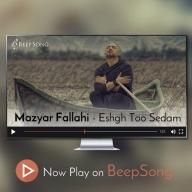 Download Mazyar Fallahi's new song called Eshgh Too Sedam