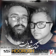 Download Hoorosh Band's new song called Khonak Shod Delet