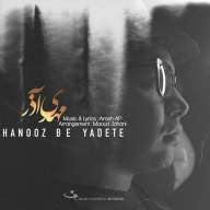 Download Mehdi Azar's new song called Hanooz Be Yadete