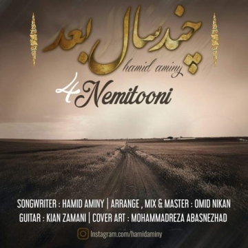 Download Hamid Aminy's new song called Nemitooni