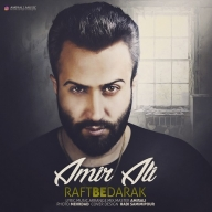 Download AmirAli 's new song called Raft Be Darak