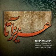 Download Nima Masiha's new song called Aziz Ata