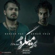 Download Behzad Pax & Ahmad Solo's new song called Barmigardam