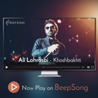 Download Ali lohrasbi's new song called Khoshbakhti