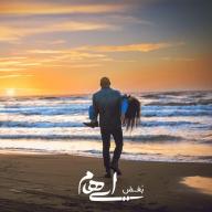 Download Ehaam's new song called Boghz
