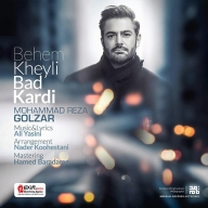 Download Mohammadreza Golzar's new song called Behem Kheili Bad Kardi
