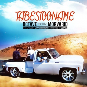 Download Octave's new song called Tabestooname