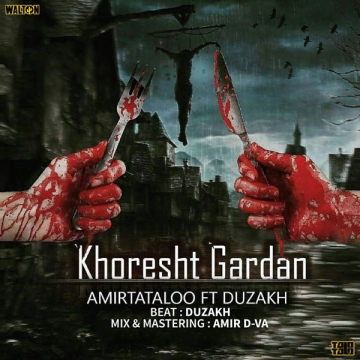 Download Amir Tataloo's new song called Khoresht Gardan