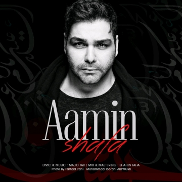 Download Aamin 's new song called Shafa