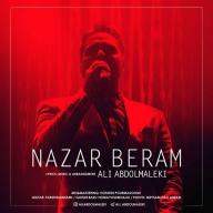 Download Ali Abdolmaleki 's new song called Nazar Beram