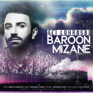 Download Ali Lohrasbi's new song called Baroon Mizane