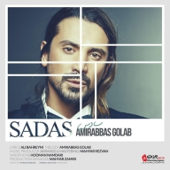 Download AmirAbbas Golab's new song called Sadas