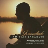 Download Amirali Bahadori's new song called Dooroftade