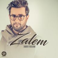 Download Amir Farjam's new song called Zalem