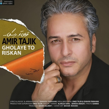 Download Amir Tajik's new song called Gholaye To Riskan