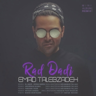 Download Emad Talebzadeh's new song called Rad Dadi Remix