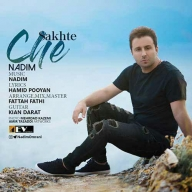 Download Nadim 's new song called Che Sakhte