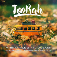Download Amir Tataloo Ft. Duzakh's new song called Too Rah