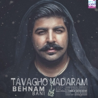 Download Behnam Bani's new song called Tavagho Nadaram