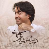 Download Parvaz Homay's new song called Divaneh Tar Shodam