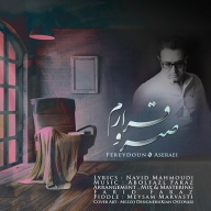 Download Fereydoun Asraei's new song called Sabro Ghararam