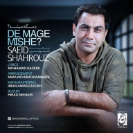 Download Saeid Shahrouz's new song called De Mage Mishe