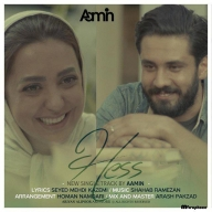 Download Aamin's new song called Hess