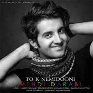 Download  Mehdi Darabi 's new song called   To Ke Nemidooni