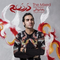 Download Reza Yazdani's new song called Darham