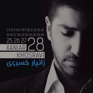 Download Xanair Khosravi's new song called 28