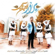 Download Afshin Azari's new song called Berar