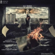 Download Ali Baba's new song called Ax