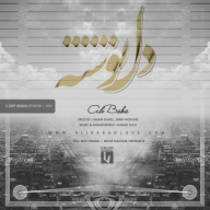 Download Ali Baba's new song called Delneveshteh