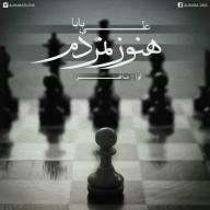 Download Ali Baba's new song called Hanooz Namordam