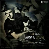 Download Ali Baba's new song called Moarefi Konam