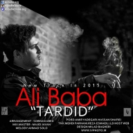 Download Ali Baba's new song called Tardid