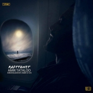 Download Amir Tataloo's new song called Rafttanet