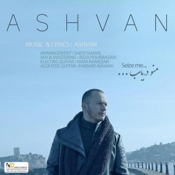 Download Ashvan's new song called Mano Daryab