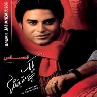 Download Babak Jahanbakhsh's new song called Ehsas