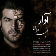 Download Majid Kharatha's new song called Avar