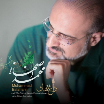 Download Mohammad Esfahani's new song called Daghe Nahan