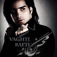 Download Mohsen Yeganeh 's new song called Vaghti Rafti