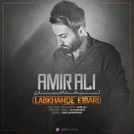 Download AmirAli's new song called Labkhande Ejbari